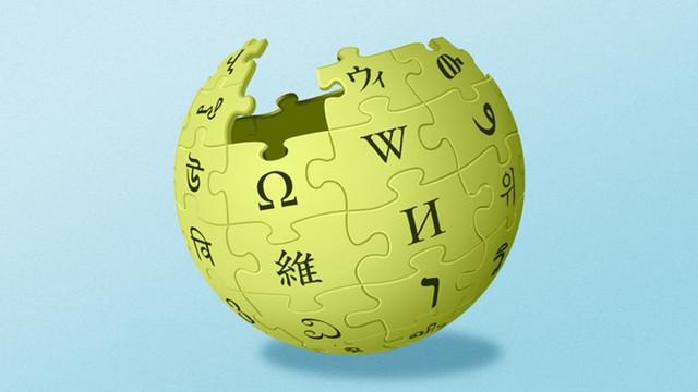 AYM 'Wikipedia yasağını' genel kurula sevk etti