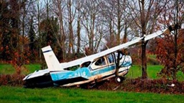 'Uçak'lı hırsızların soygun planı tutmadı!..