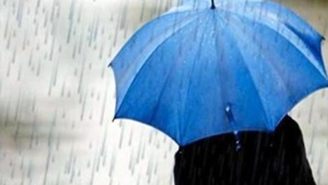 Meteoroloji'nin ülke genelinde yağış uyarısına dikkat!..