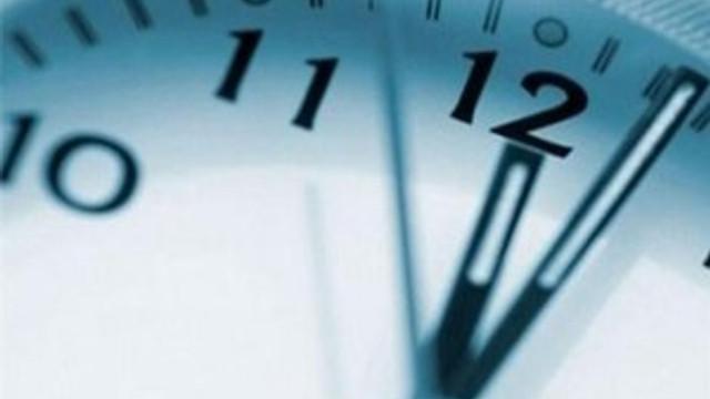İleri Saat Uygulamasına İlişkin Karar Resmi Gazete'de