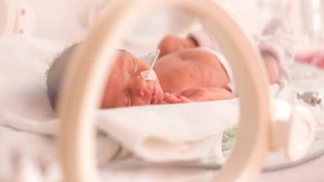 """Uzmanlar açıkladı: """"Erken doğum önlenebilir"""""""