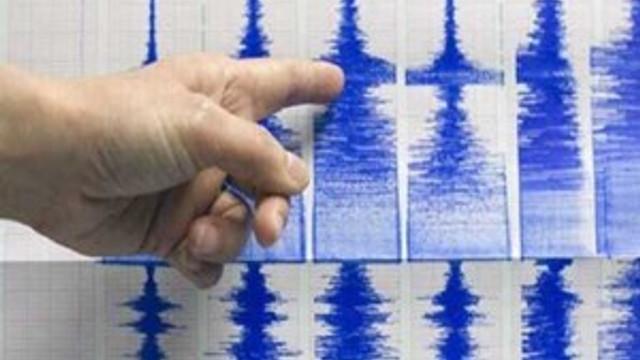 Yalova Çınarcık'ta gece yarısı korkutan deprem