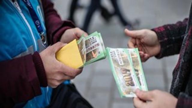Aydın kayıp milyoneri arıyor