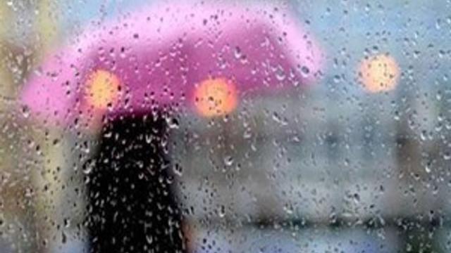 Bugün hava nasıl olacak?..