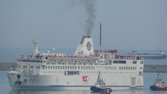 O gemi Samsun'a ulaştı!