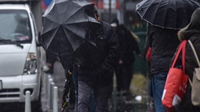 Bugün yağış var mı?.. Meteoroloji açıkladı!