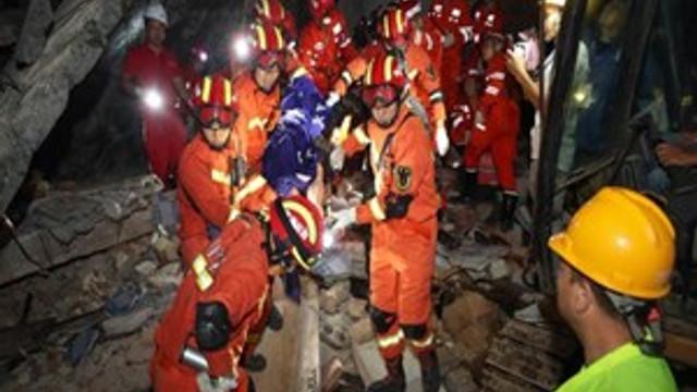Çin'de deprem: 12 ölü!