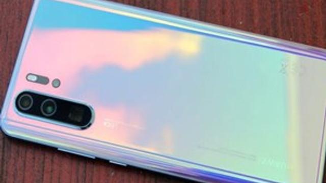 Huawei'den sürpriz atak!